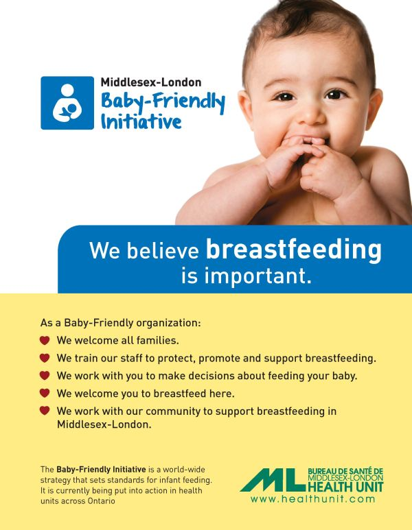the baby friendly hospital initiative breastfeeding The baby-friendly hospital initiative intervention -friendly hospital initiative task force members were responsible for developing hospital breastfeeding.